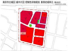 """南京新街口""""黄金地""""规划出炉:苏宁广场楼高360米 将成商圈第一高楼"""