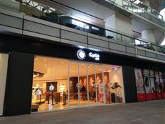 COCO都可240平米大店落地郑州 饮品行业转变升级之战愈演愈烈