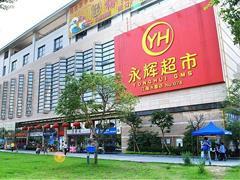 福州传统商超借力新零售改变销售布局 线上订单占三成以上