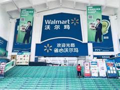 """沃尔玛的前置云仓能否PK过""""超市+餐饮""""新物种?"""