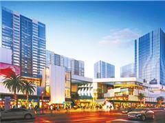 珠海进入商业综合体时代 横琴将成未来核心商圈