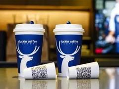 """""""小蓝杯""""瑞幸咖啡爆红背后:社交电商打法直接触及实体商业"""