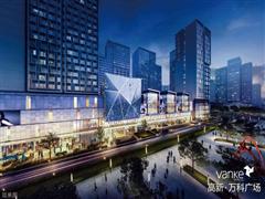 """社区商业发展浪潮下 看""""小而美""""的高新・万科广场怎么玩"""