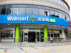 沃尔玛2018上半年在中国开店6家、关店16家 牵手腾讯持续加码新零售
