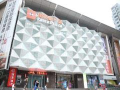 超级猩猩、老凯俚、1828王老吉…广州佳兆业广场又一波品牌升级潮