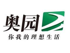 中国奥园预期上半年核心纯利同比增长超50%