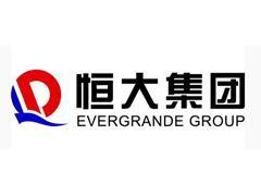 恒大继续斥资3626.5万港元回购170万股股份 7月已购回股份1.49亿股