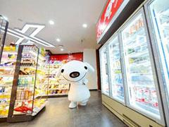 京东、盒马鲜生先后入驻重庆财富购物中心