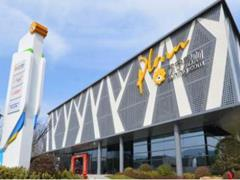 苏宁将在湖南规划4个大型购物中心、10个苏宁易购广场