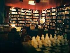北京大力支持实体书店发展 2020年打造200家特色书店