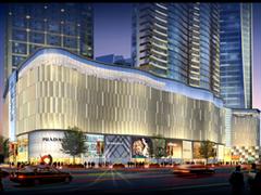 华远地产8亿出售长沙华远中心裙楼5层及地下车位使用权