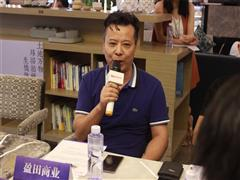 盈田商业黄永忠:深挖消费者需求 搭建人性化与商业之间的桥梁