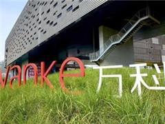 华人文化完成100亿A轮融资 万科、阿里巴巴及腾讯领投