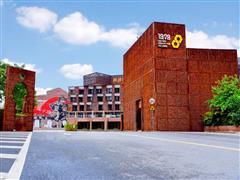 增城这个特色小镇不仅举办华语音乐盛典 还要打造影视制作基地