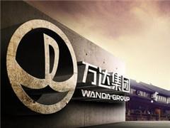 王健林一个半月内完成7家万达广场腾挪 去地产化加速