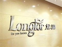 """龙湖地产更名为龙湖集团 背后的""""空间即服务""""与商业蓝图"""