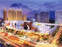 英媒:中国购物中心建设达到顶峰 未来几年或走下坡路
