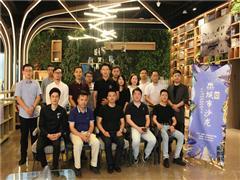 岽锦泰禾影院联合创始人/COO祖文斌:社区商业的业态选择需结合持续化发展