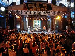 """如约而至!益田第二届光音音乐节""""轰炸""""西安"""