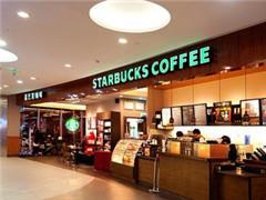 星巴克遭互联网咖啡和即饮茶冲击 在华业绩全面下滑