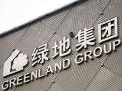 绿地89亿股解禁 张玉良及其格林兰团队的创富之路仍深具挑战