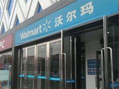 沃尔玛撤出哈尔滨!4家门店将于7月下旬正式停业