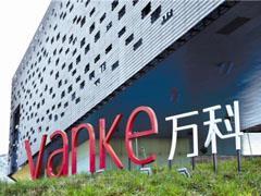 万科领投华人文化百亿融资背后 文娱产业成其瞄准的首要目标