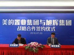 旭辉签约美的置业 拟未来三年合作开发地产项目