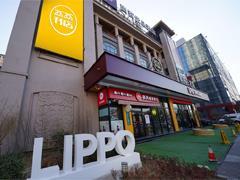 """两两书店首家门店落户青岛西海岸 打造""""书店+酒店+烘焙""""模式"""