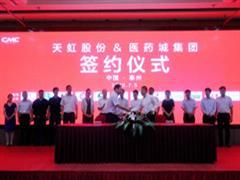 天虹泰州、长沙新签购物中心 加速拓展新项目