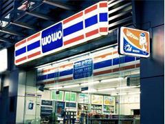 WOWO超市连续关店?回应:租约到期、提档升级