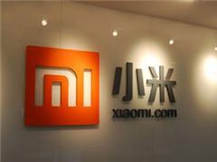 小米IPO定价每股17港元 将通过上市净筹得240亿港元