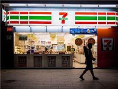 便利店成零售业黑马 在中国大城市迎来黄金时代