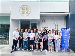 赢商网独家:盘点江苏2018年6月份商业地产十大事件