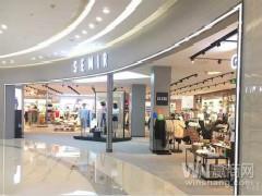 森马服饰携手2018中国购物中心高峰论坛向原创时代迈进