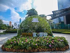 """去年巨型花艺展之后,天环又打造了一座""""花果伊甸园"""""""