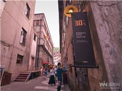 """鹅岭贰厂厂长周迓昕:优秀商业项目更懂得用""""真实""""去品读城市故事"""