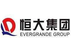 恒大斥8.3亿港元回购4035万股 三日已回购15亿港元