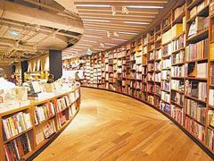 体验、颜值、品质、跨界成实体书店创新升级的新趋势