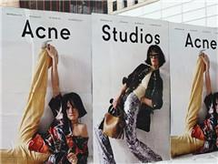传山东如意、复星有意收购Acne Studios 将在中国开50家店