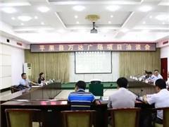 万达广场进驻广西白色平果县 占地面积约70亩