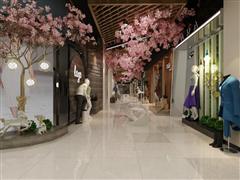 发展新时代商业生态空间 再造文旅商生活新方式