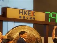 小米今日港交所成功上市 股票代码01810