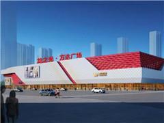 河南濮阳万达广场建设迎新进展!预计2019年年底开业