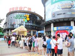 大鹏佳兆业广场周年庆三天 客流环比增长93.5%