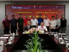 天虹超市加快拓展布局镇级市场 首店签约惠州博罗龙溪万润城项目