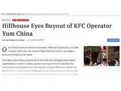 肯德基、必胜客或被中国财团吞并 援引多方资源能否挽回洋快餐业绩?