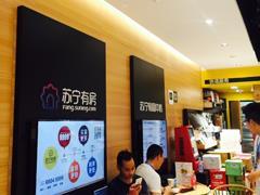 苏宁小店2.0版首店开业 设置鲜食档口、烘焙工坊等加工板块