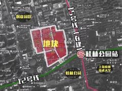 万科98.6亿拿下上海徐汇商住办地 总建筑面积达44万�O