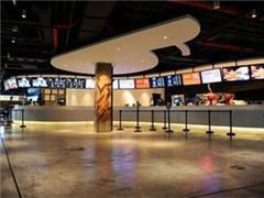 正式收购艾美影院、明星时代影院 嘉凯城积极培育第二主业